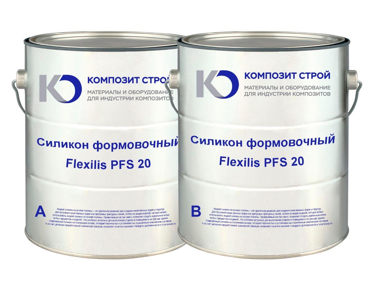Пищевой силикон купить в Москве